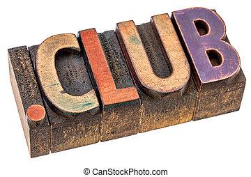 俱樂部, 領域, 點, 網際網路