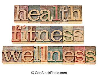 健康, 健身, 健康