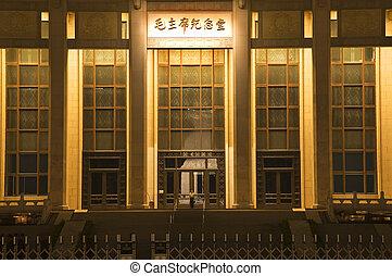 天安門廣場, 北京, 瓷器, tse, 關閉, mao, tung, 墳, nig, 向上