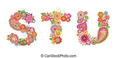 字母表, t, u, 字母s, 植物