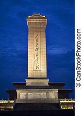 廣場, tung., 北京, 樹立, 革命, 寫, 瓷器, tse, 背景, 人們的, 紀念碑, mao, 墳, 天安門, 英雄, 書法, 1958.