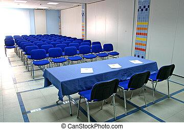 房間, 會議