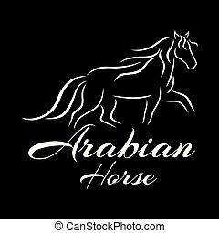 標識語, 馬, 現代