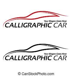 汽車, calligraphic, 理念