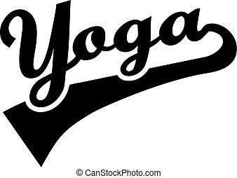 瑜伽, 詞