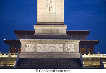瓷器, 北京, 紀念碑