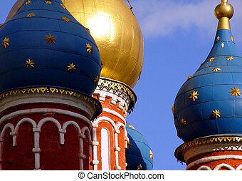 莫斯科, 圓屋頂