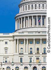 華盛頓 國會大廈, 建築物