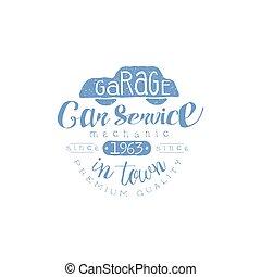 藍色的小汽車, 葡萄酒, 服務, 郵票
