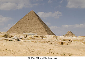 重大的金字塔