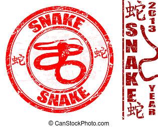 黃道帶蛇, 漢語, 簽署