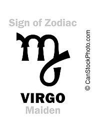 黃道帶, 處女座, astrology:, (the, maiden), 簽署