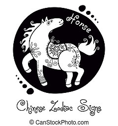 黃道帶, horse., 漢語, 簽署