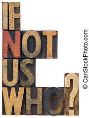 -, 我們, 問題, 木頭, 不, 類型, 如果