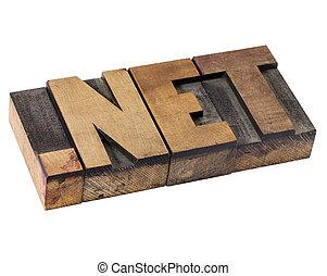 -, 网, 領域, 點, 網際網路