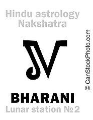 astrology:, 車站, bharani, 月, (nakshatra)
