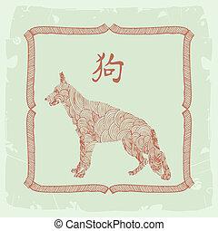 dog-, 漢語, 簽署, 黃道帶
