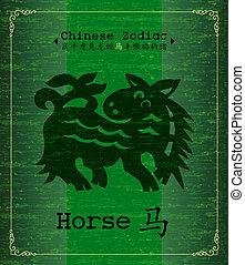 zodiac-horse, 漢語